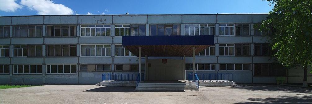 МБОУ СОШ №112
